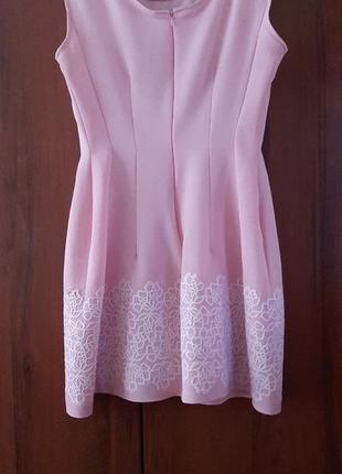 Платьее