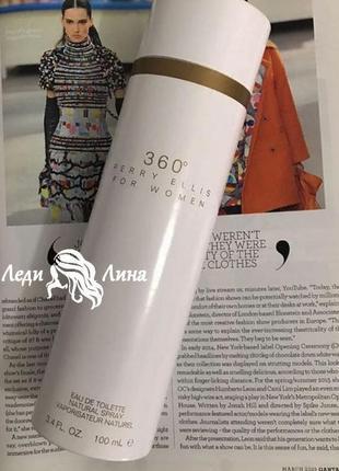 Женская парфюмированная вода 100 мл🌼внимание акция 🌼!!! 🎀 успей купить выгодно 🎀 !!