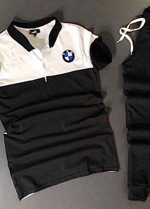 Спортивний костюм bmw бмв штани поло футболка