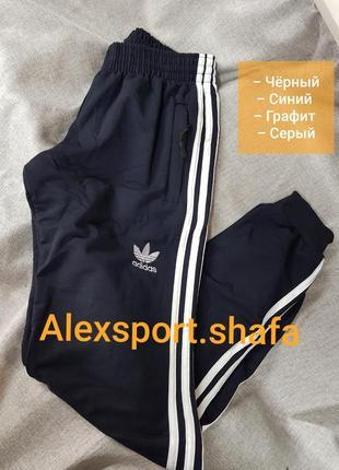 Женские спортивные штаны adidas зауженные трикотаж на манжете лето унисекс брюки адидас