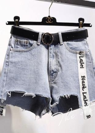 Шорты джинсовые с лампасами светло-голубого цвета новые