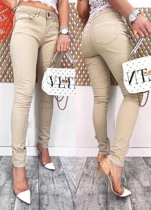 Новые женские джинсы капучино джеггинсы новые скинни стрейчевые