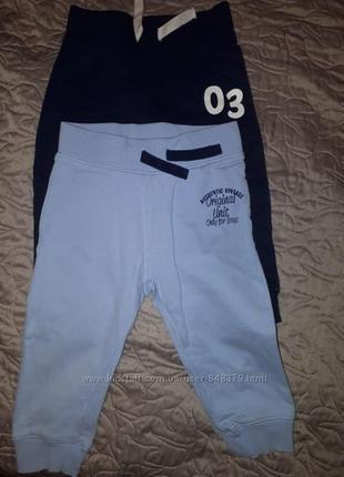 Спортивные штаны фирмы c&a