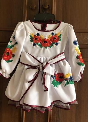 Сукня в українському стилі