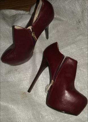 Ботинки туфли