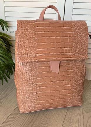 Стильный молодежный женский рюкзак сумка отличного качества