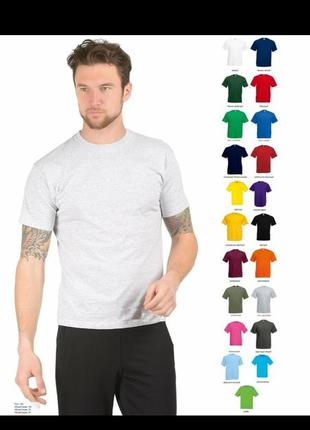 Хлопковая мужская футболка в цветах