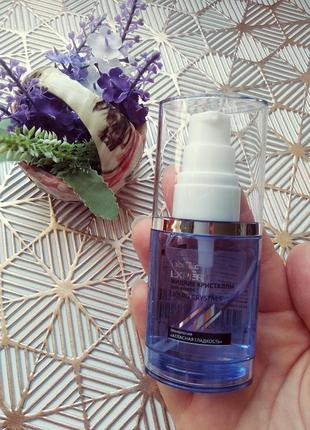 Жидкие кристаллы для волос атласная гладкость, серии expert, 30 мл