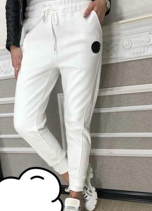 Белые брюки спортивные штаны в ассортименте/распродажа