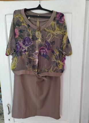 Комплект двойка.платье футляр с шифоновой накидкой