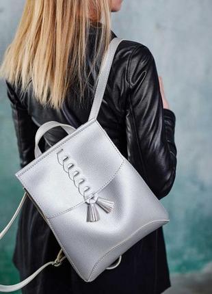Рюкзак сумка с косичкой серебряного цвета эко-кожа