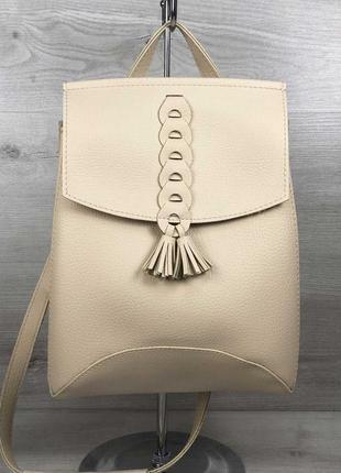 Рюкзак сумка с косичкой бежевого цвета эко-кожа