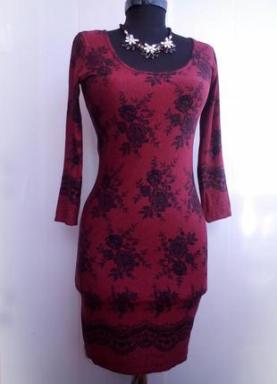 Шикарное платье трикотаж марсала