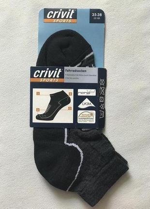 Низкие спортивные носки с шерстью, crivit. 35-38