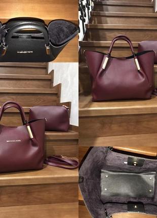 Женская сумка экокожа комплект (арт.л2133)