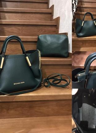 Женская сумка экокожа комплект (арт.л2147)