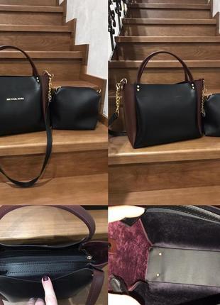 Женская сумка экокожа комплект (арт.л2167)