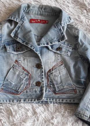 Стильный укороченный джисовый пиджак болеро