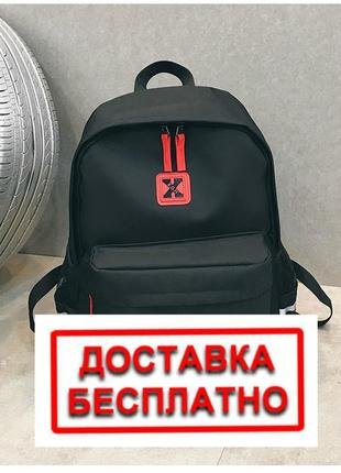 3-47 міський рюкзак шкільний городской рюкзак школьный стильный вместительный