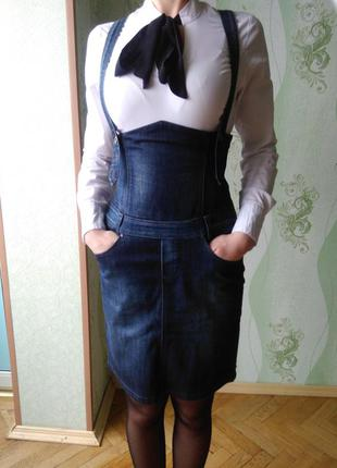 Корсет-сарафан  джинсовий dlf