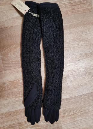 Перчатки теплые с митенками