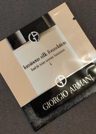 Тональный крем giorgio armani luminous silk foundation №04 light golden (саше) 1мл