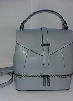 рюкзак фирмы пума