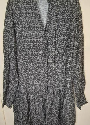 Повседневное, милое платье на скрытой планочке от next(р.14/м,l)