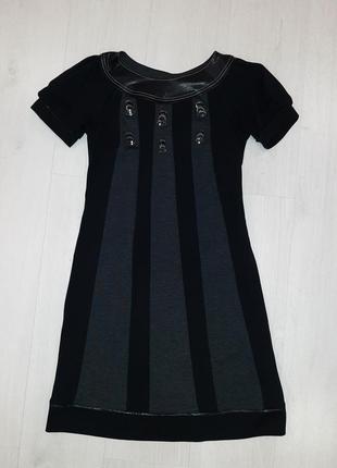 Платье весенне-осенние со вставками под кожу