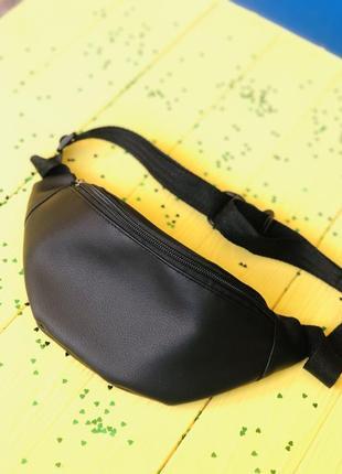 Матовая  бананка , сумка на пояс ,барыжка, барсетка