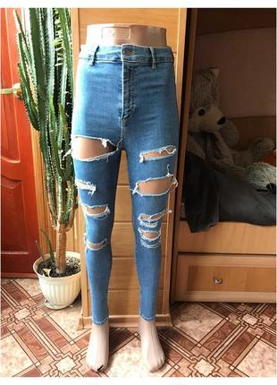 Синие порванные джинсы скинни topshop moto