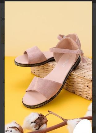 Бежевые замшевые босоножки сандалии на плоской подошве низкий ход