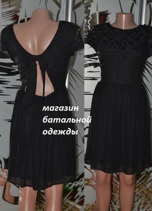 Нежное платье открытая спина