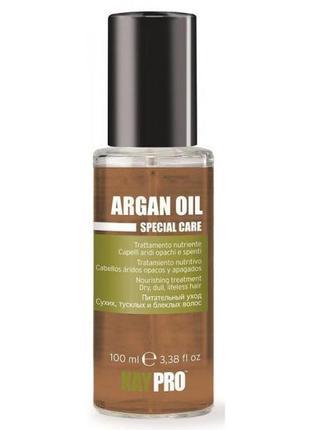 Argan oil specialcare жидкие кристаллы с маслом аргана италия 100 мл