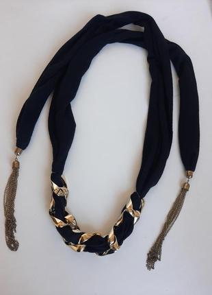 Украшение на шею шарф бижутерия цепочка на шею