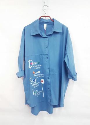 Удлиненная натуральная рубашка с принтом