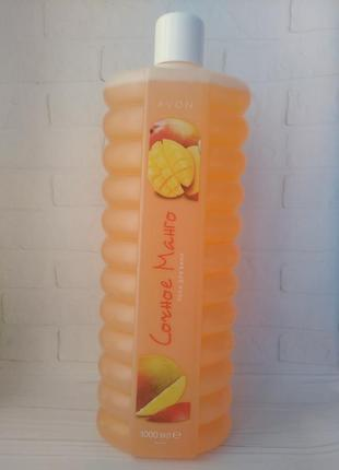 Пена для ванны сочное манго 1000 мл avon