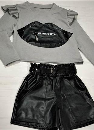 Комплект: кофта и шорты (экокожа)