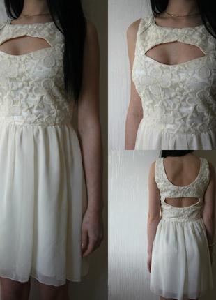 Ніжна сукня від parisian collection