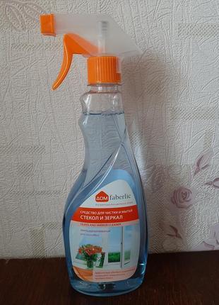 Средство для чистки и мытья стекол и зеркал.faberlic