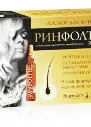 Ампулы для волос,средство от выпадения волос,  10шт