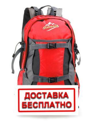 3-55 новый рюкзак туристический походный городской
