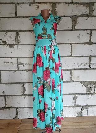 Шикарна сукня.