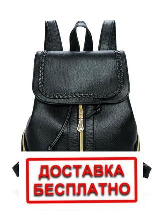 3-115 стильный рюкзак молодежный вместительный женский рюкзак