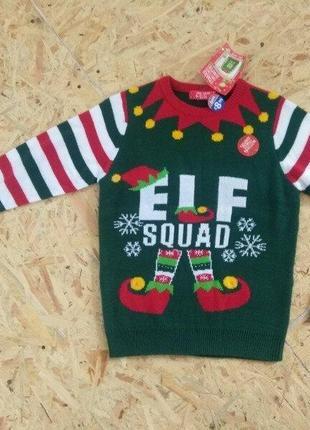 Теплый новый новогодний свитер эльф троль гном 12-14 лет продажа