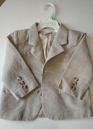 Пиджак плюс рубашка в подарок