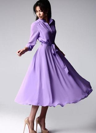 Платье лавандового цвета купить в москве