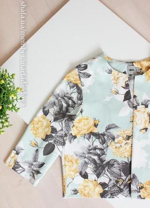 Пиджак укороченный, блейзер летний, бирюза в цветочный принт, бренд asos