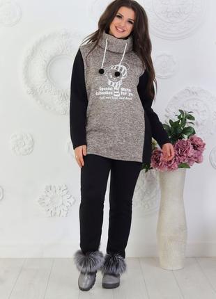 Повседневный теплый женский костюм из вязки и трикотажа трехнитка высоким воротником (711)