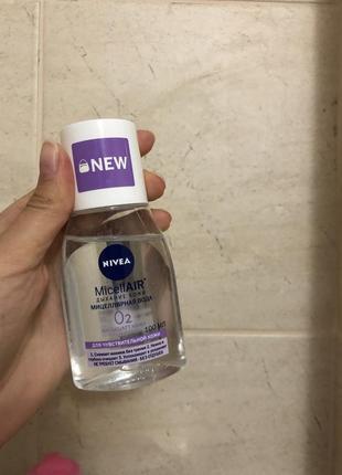 Мицелярная вода